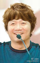 Tang Jianjun China Actor
