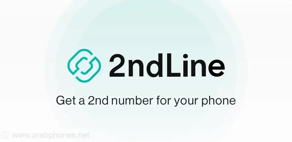 تحميل برنامج 2ndline مهكر اخر اصدار