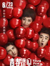 Youg Pea China Movie