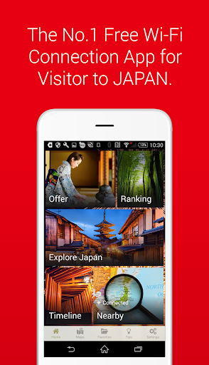 JAL Explore Japan Wi-Fi 1.5.1 PC u7528 1