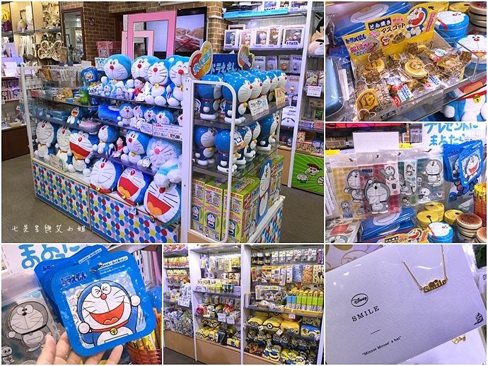 40 東京 原宿 表參道 KiddyLand 卡娜赫拉的小動物 PP助與兔兔 史努比 Snoopy Hello Kitty 龍貓 Totoro 拉拉熊 Rilakkuma 迪士尼 Disney