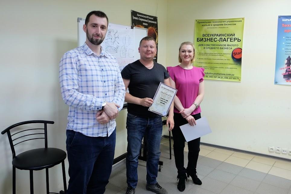 нлп-практик 2016 харьков