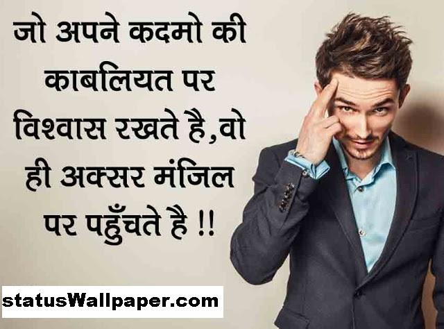 fb status king in hindi