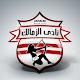 الزمالك المصري / أخبار- نتائج- مواعيد المباريات Download for PC Windows 10/8/7