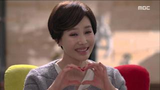 Su-Won Ji Net Worth, Income, Salary, Earnings, Biography, How much money make?