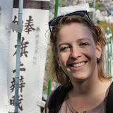 2014 Japan - Dag 7 - marjolein-IMG_1029-0018.JPG