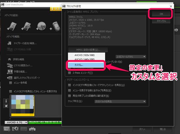 DVD保存方法3