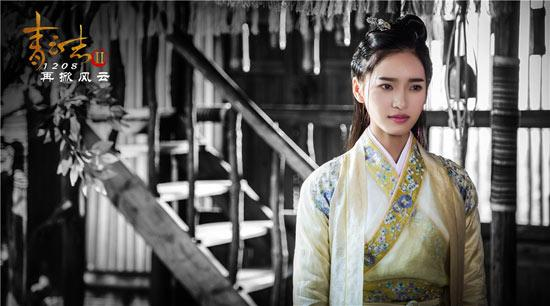 The Legend of Chusen Season 2 / Noble Aspirations 2 China Drama