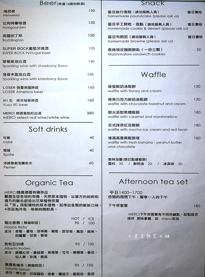 6 Merci 咖啡菜單