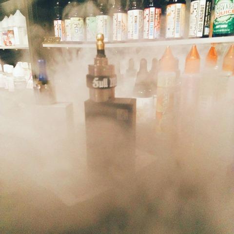 20401 thumb%255B2%255D - 【ショップ】西尾市VAPE CREW(ベイプクルー)さん超進化!!そして岡崎のシーシャBAR「煙-en-」4周年記念で水タバコを楽しむVaperの休日