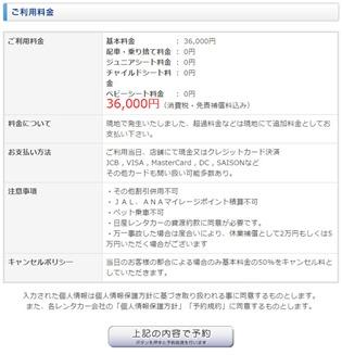 02 Information Cfm2