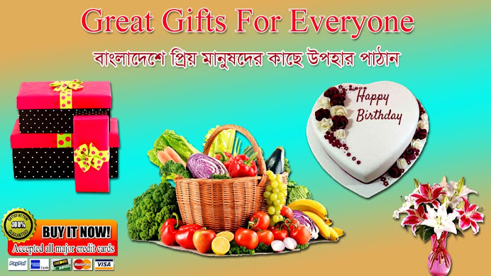 Profile Cover Photo Send Gifts To Bangladesh