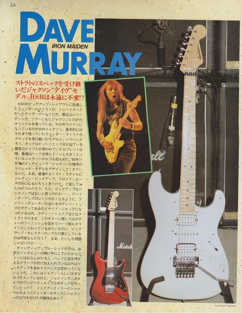 guitar-maiden1_1280