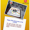 25th Anniversary of the UNCRC