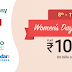 PhonePe – Buy Medicines & Get Flat Rs.100 Cashback on Purchase of Rs.300 or Above