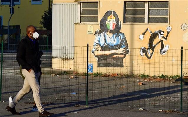 Κορωνοϊός- Ιταλία: Άλλος ένας μήνας με απαγόρευση μετακίνησης μεταξύ περιφερειών