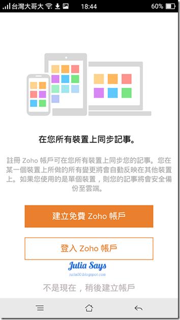 zohonotebook (3)