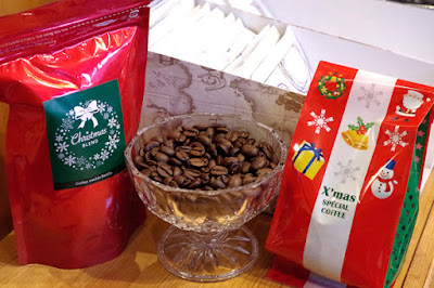おすすめコーヒー:クリスマスブレンド