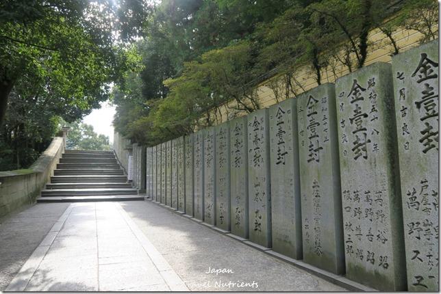 四國香川 高松 金刀比羅宮 (81)