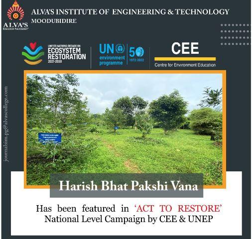 Alvas Engineering College- 'ಆಕ್ಟ್ ಟು ರಿಸ್ಟೋರ್' ಅಭಿಯಾನಕ್ಕೆ ಆಳ್ವಾಸ್ ಎಂಜಿನಿಯರಿಂಗ್ ಕಾಲೇಜ್ನ ಹರೀಶ್ ಭಟ್ 'ಪಕ್ಷಿವನ' ಆಯ್ಕೆ