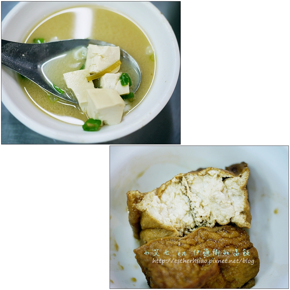 6 滷豆腐與味噌湯