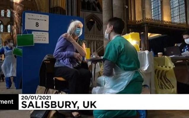 Εμβολιασμός σε εκκλησία συνοδεία μουσικής