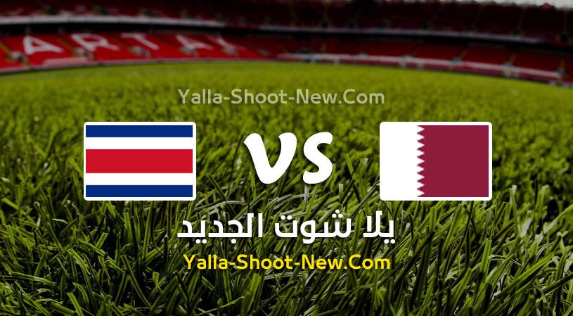 مباراة قطر وكوستاريكا
