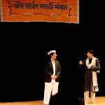 A2MM Makar Sankrant 31Jan 2015(348).JPG