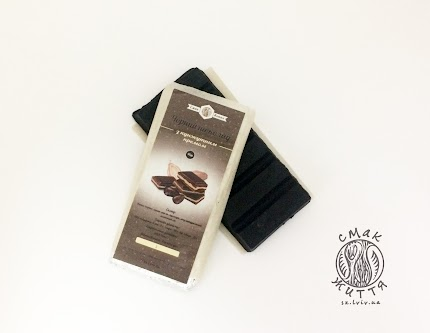 Чорний шоколад з кунжутним кремом