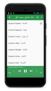 خالد الجليل صوت القرآن for PC-Windows 7,8,10 and Mac apk screenshot 2