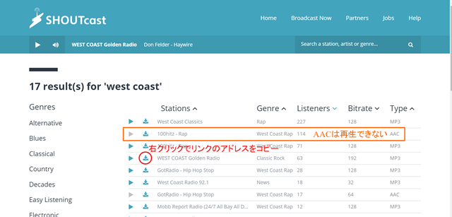 SHOUTcast   Search