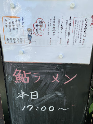 IMG_9560.JPG