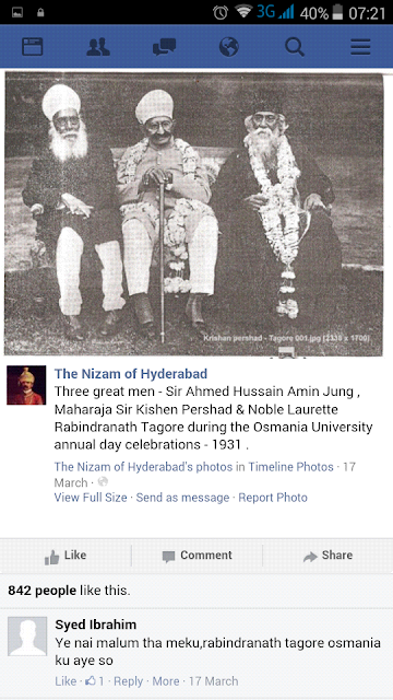 Hyderabad - Rare Pictures - Screenshot_2015-10-04-07-21-19.png
