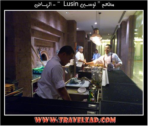 مطاعم ومقاهي المذاق الأرميني - مطعم Lusin لوسين - الرياض ...