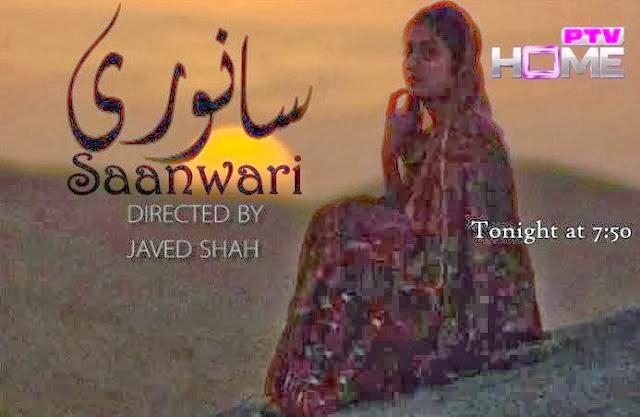 Tumhara sath jo hota drama - Author of wild movie