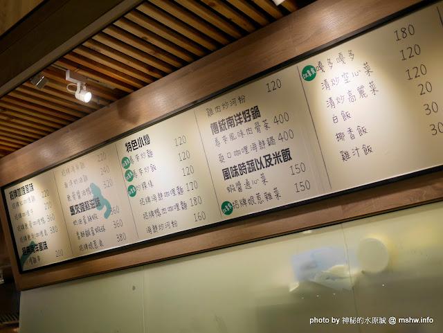 【食記】台中HUNG'S 圻宏馬來風味料理@北屯 : 口味獨特的馬來西亞料理新品牌,惟內部管理需加強 串燒 北屯區 區域 午餐 台中市 合菜 晚餐 炒飯 飲食/食記/吃吃喝喝 馬來西亞料理