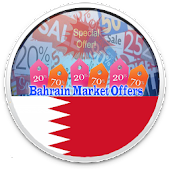 Bahrain Market Offers