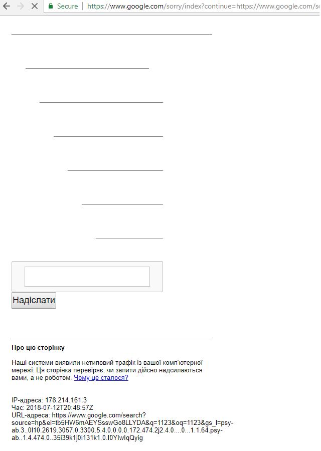 Captcha is not loading in Google Chrome - Google Chrome Help
