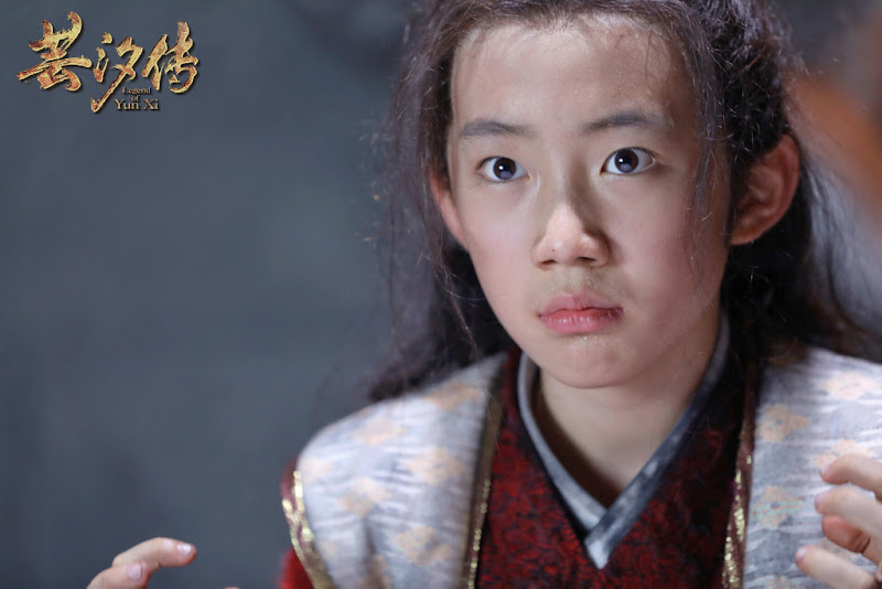 Legend of Yun Xi China Drama
