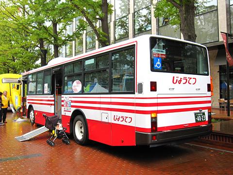 北海道バスフェスティバル2015 じょうてつ 4023 リア
