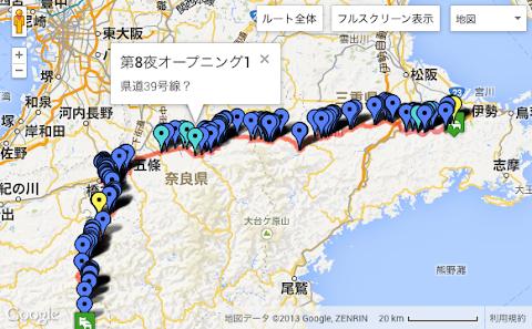 Google Maps情報ウィンドウに縦スクロールバー対策後