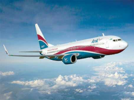 Job Vacancies At Arik Air - Apply Here