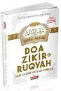 Doa, Zikir, Ruqyah dari Al-Qur'an dan As Sunnah | RBI