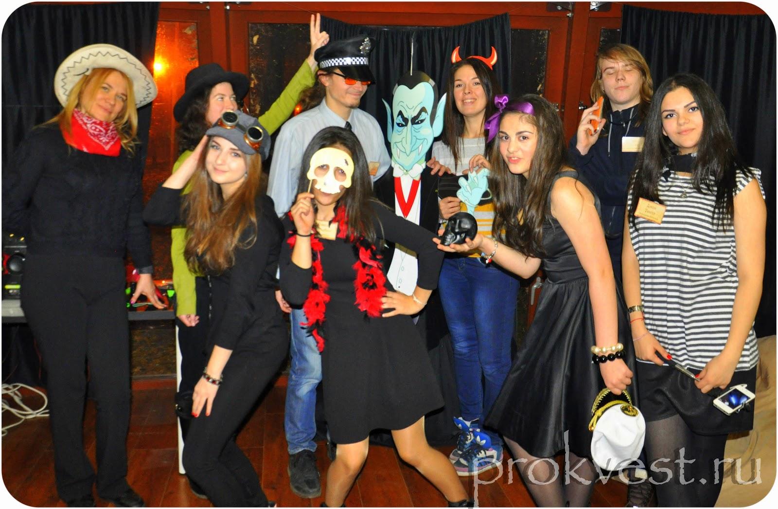 """Хэллоуинский живой квест """"Слуга Тьмы"""", 31.10.2015"""