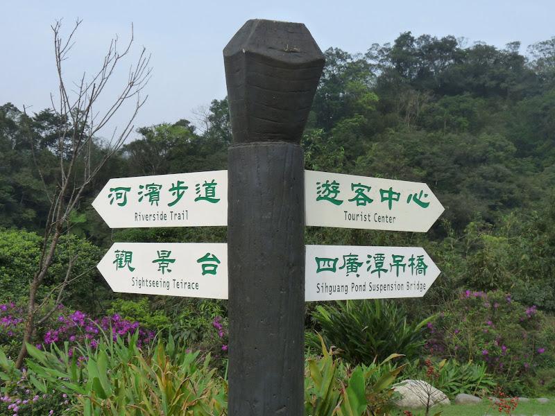 TAIWAN .SHIH FEN, 1 disons 1.30 h de Taipei en train - P1160004.JPG