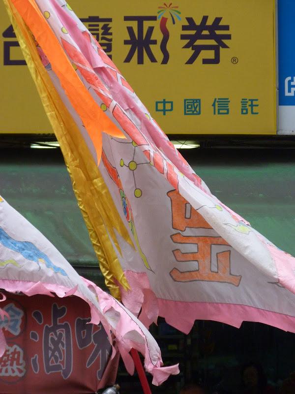 Ming Sheng Gong à Xizhi (New Taipei City) - P1340066.JPG
