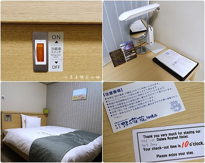 8 Daiwa Roynet Hotel
