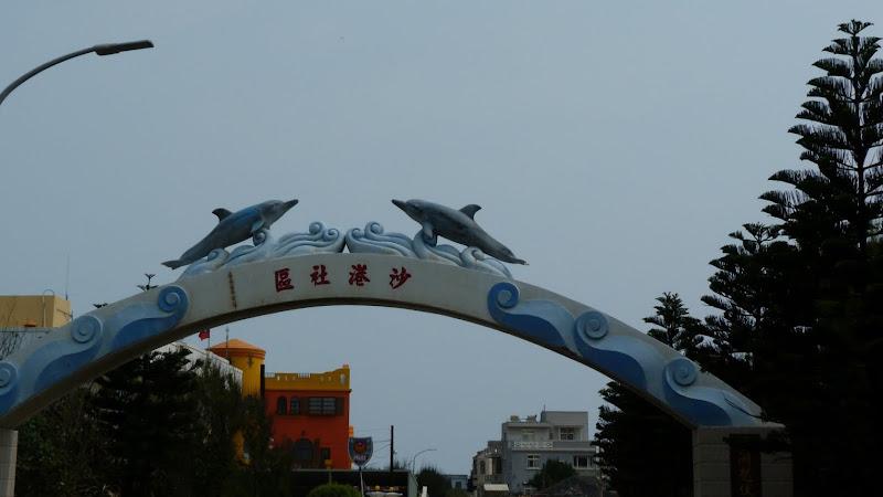 TAIWAN Archipel de Peng Hu - P1120720.JPG