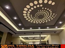 gypsum plafond india decoration placo platre