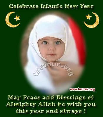 Islamic New Year Cards